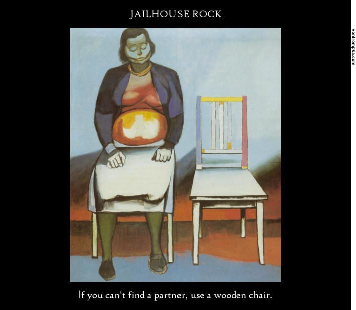 jailhouserock.jpg