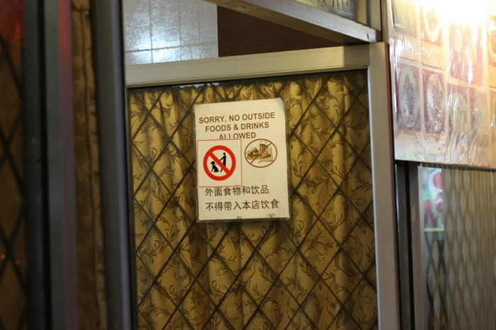 sorry, no outside foods and drinks allowed