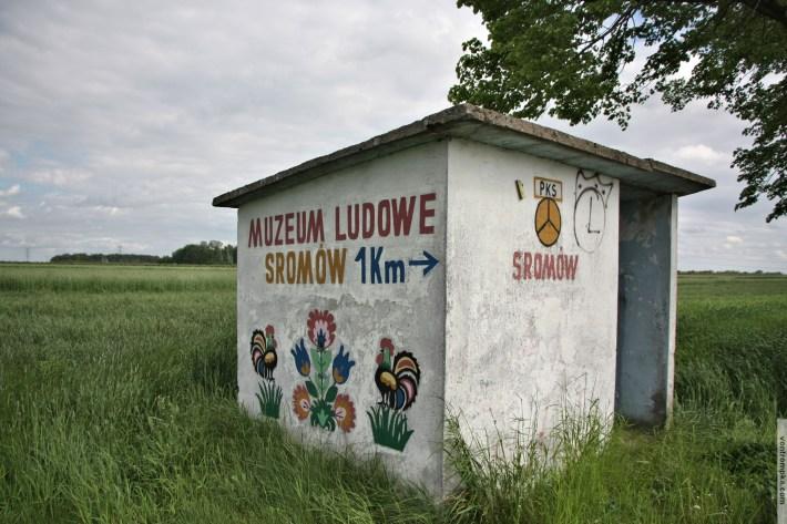sromow_01