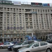 Bukareszt, Monumentalna Dzielnica Mieszkaniowa