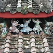 chińska altanka